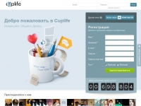 cuplife.com