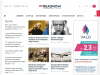 the-readnow.ru